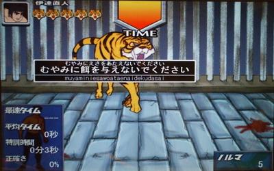 tiger12.JPG